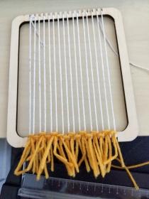Weaving WIP